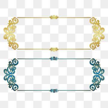 很棒的時尚標題框架 奢侈 伊斯蘭的 鏡框素材 Psd格式圖案和png圖片免費下載 Frame Clipart Png Images Frame Border Design