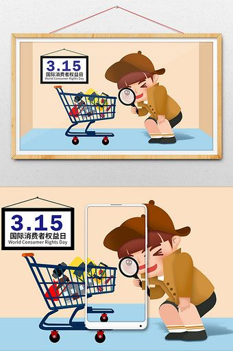 Cartoon 315 Consumer Rights Day Fake Rights Protection Illustration Pikbest Illustration Mothers Day Pictures Illustration Cartoon
