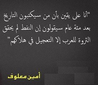 حكم عن الثروة اقوال وحكم عن الثروة Arabic Calligraphy Kareem