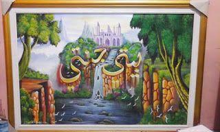 Lukisan Kaligrafi Kontemporer Ranah Islam Painting Lukisan Seni Kontemporer