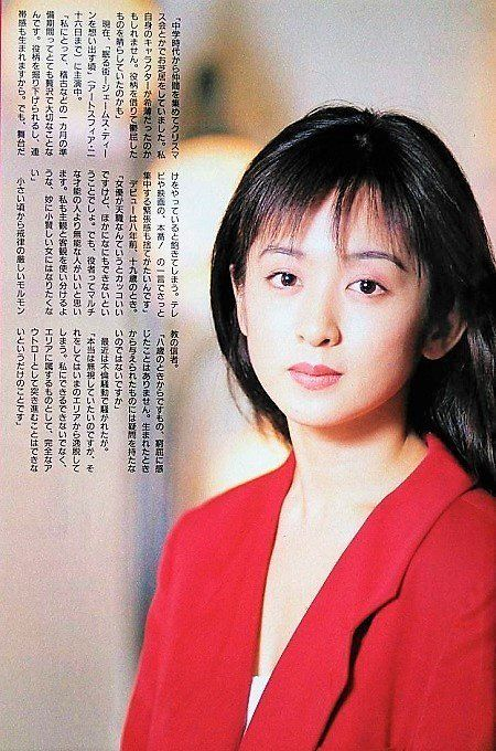 由貴 ツイッター 斉藤 デビュー35周年の斉藤由貴が「致命的不倫」を乗り越えられた背景(FRIDAY)
