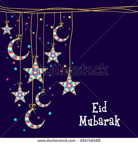 Ramadan Kareem Holiday Greeting Men/'s Tee Image by Shutterstock