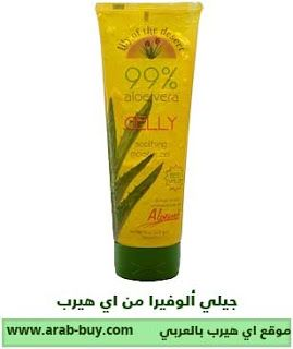 جيلي ألوفيرا من اي هيرب Aloe Gel Soju Bottle Body Care