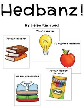 Create Your Own Vocabulary Game Headbands Editable Template Vocabulary Teacher Favorite Things Vocabulary Games