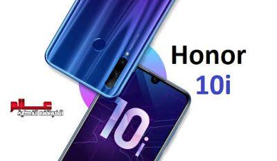 مواصفات و مميزات هواوي هونر Honor 10i Gaming Logos Games Honor