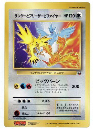Articuno Moltres /& Zapdos Large Rare Pokemon Card and Black Star Promo Pikachu