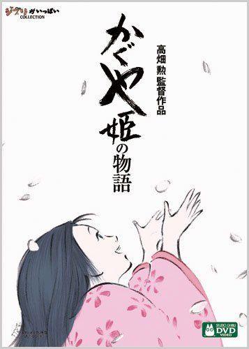 画像 スタジオジブリ作品 一覧 全22作品 Studio Ghibli Ghibli Anime Films