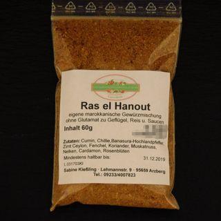 Ras El Hanout Gewurzmischung Gewurze