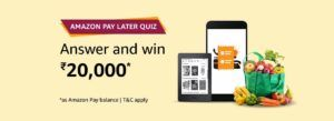 Solve Amazon Pay Later Quiz Answers Win 20000 Pay Balance Instant In 2020 Quiz Paying Bills What Is Amazon