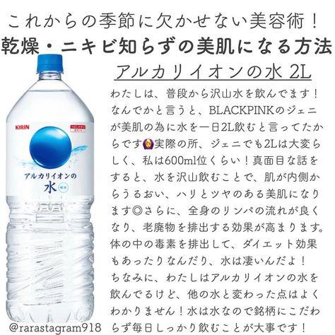 二 飲む 水 リットル