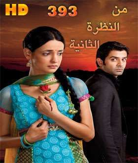 Pin By Aya Hassan On مهم6 Indian Drama Doon Arnav And Khushi