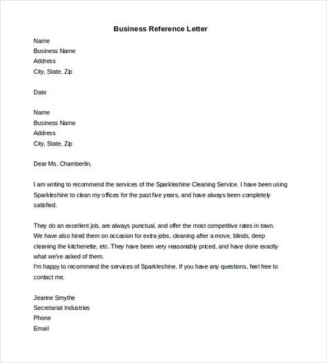 free business reference letter word format download template for - business reference letter