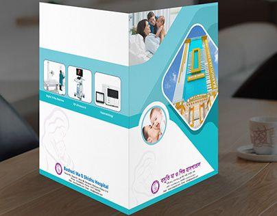 Check Out New Work On My Behance Portfolio Hospital File S Folder Design Http Be Net Gallery 67923295 Hospital Files Fol Folder Design Design File Folder