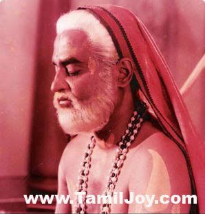 Sri Raghavendra 1985 Tamil Mp3 Songs Download In 2020 Mp3 Song Download Audio Songs Mp3 Song