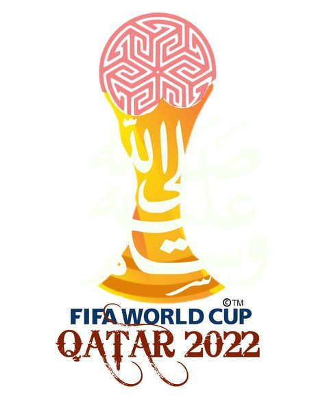 Resultado De Imagen De World Cup 2022 Qatar Logo Copas De Futbol Copa Del Mundo Copa Del Mundo De Futbol