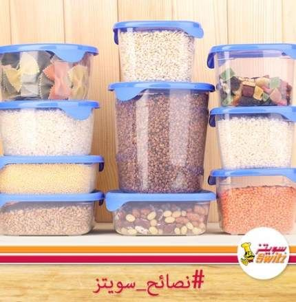 Best Plastic Storage Containers Baking Soda 32 Ideas Plastic Container Storage Plastic Storage Storage Containers