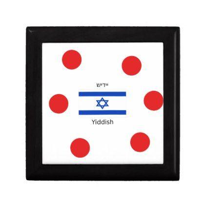 Yiddish Language And Israel Flag Design Keepsake Box Country Gifts Style Diy Gift Ideas Diy Gift Box Keepsake Boxes Slovenia Flag