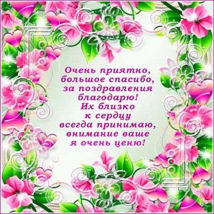 Pin Ot Polzovatelya Alena Kalinichenko Na Doske Milye Otkrytki V