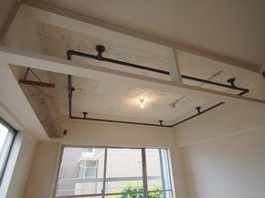 何でも吊るせるハンガーを天井に設置 布はもちろん ハンモックやグリーン サーフボードを置くのもアリ マンション インテリア 家 布天井