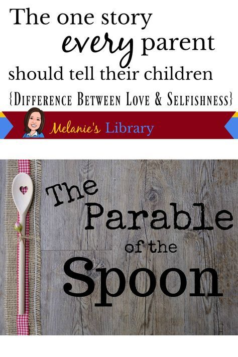 The Parable of the Spoon | LDS related | Bible object lessons, Lds
