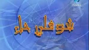 معنى اسم هلال وصفات من يحمله موقع محتوى