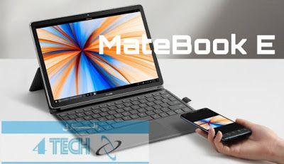 مواصفات الحاسوب المحمول واوي ميت بوك Huawei Matebook E 2019 هواوي Huawei Matebook E 2019 لاب توب هواوي Huawei Matebook E 2019 Laptop Electronics Huawei