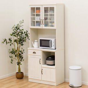キッチンボード ミランダ2 80 Ww ニトリ 配送員設置 5年保証