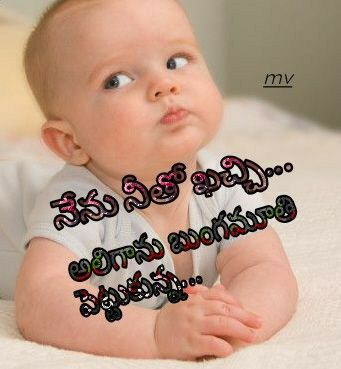 Pin By Jessy Sony On Funny Babies Funny Girl Quotes Latest Jokes Funny Babies
