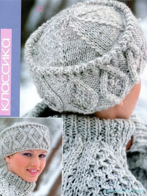 вязание шапки спицами писание шапки Dikişler Pinterest