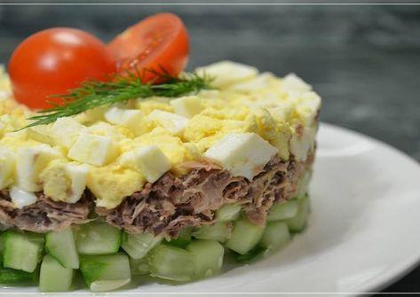 Диетический салат с тунцом консервированным рецепт 🍓 | 335x473