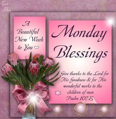 IMMANUEL GOD WITH US: MONDAY BLESSING