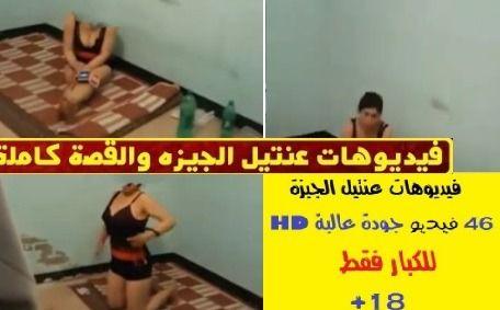 Pin By Nada Masry On فضائح المشاهير Playbill Broadway