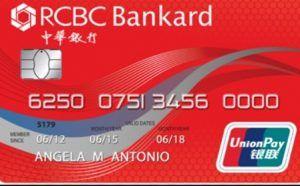 Rcbc Credit Card Login Credit Card Application Credit Card Cards