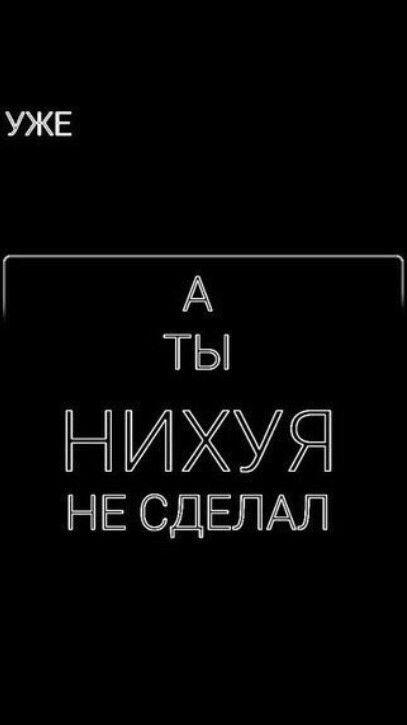 Pin Ot Polzovatelya Kseniya Voronova Na Doske Oboi Dlya Iphone V