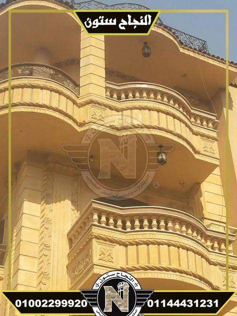 Balcony Apartment Garden Balcony Decor Balcony Design