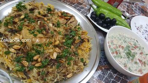 افضل طريقة لعمل البرياني على الاطلاق برياني هندي على اصوله زاكي Rice Dishes Dishes Food