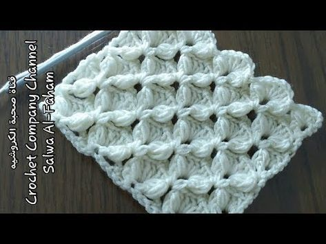 كروشيه غرزه مجسمه لعمل سكارف بطانيه بيبى بلوفر How To Crochet 3d Stitch Youtube Crochet Hexagon Crochet Designs Crochet Patterns