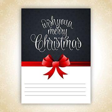 عيد ميلاد مجيد وسنة جديدة سعيدة مع الشجرة Christmas Invitations Holiday Paper Merry Christmas And Happy New Year