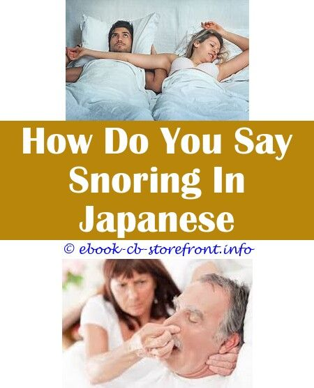 3 Terrific Clever Hacks How To Beat Level 3 On Snoring Waking Up When Snoring Chemist Warehouse Stop Snoring When To Go To Doctor For Snoring Natural Ways To R