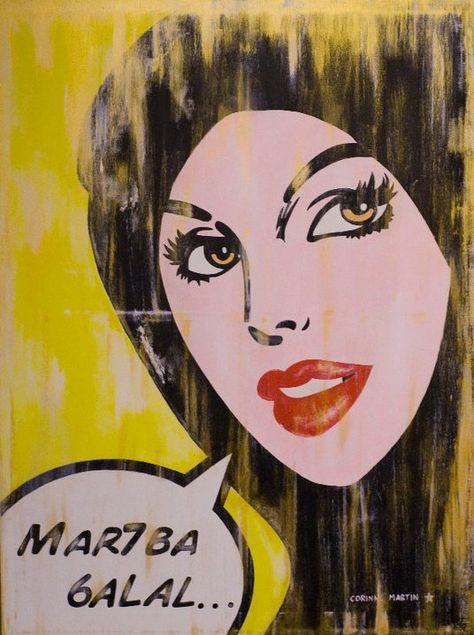 Pin By Tomy Altamimii On Arabic Art Pop Art Graffiti Art
