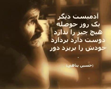 جملات عاشقانه برای عشقم عکس پروفایل عاشقانه Persian Quotes Persian Poetry Love Text