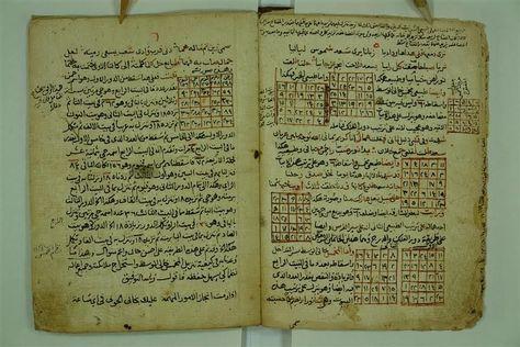 تحميل كتاب شمس المعارف الكبرى بخط واضح