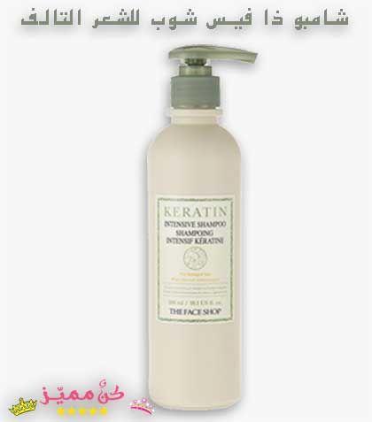 افضل منتجات ذا فيس شوب واسعارها تجربتي مع منتجات ذا فيس شوب Best Products Of The Face Shop And Prices My Expe Hand Soap Bottle Keratin Hand Soap