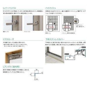 リシェント 勝手口ドア J型 デザイン横格子 断熱 Low E複層ガラス仕様