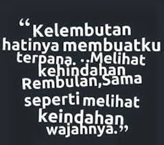 Image Result For Salam Subuh Image