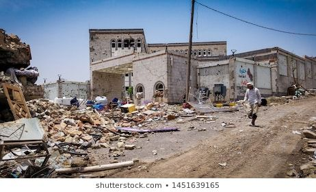 Yemen Taiz City Apr 12 2019 Massive Destruction Caused By The War And Damaged Most Of The Cities And Neighborhoods Of The City Stock Photos Image Yemen