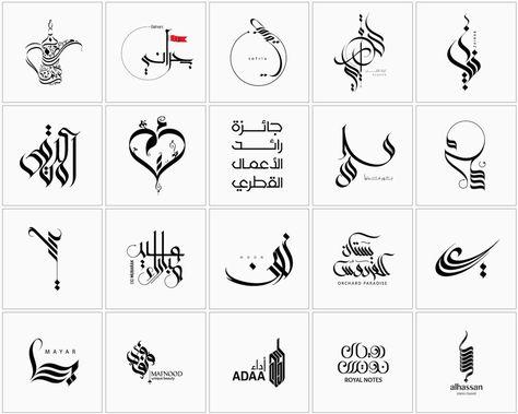 100 تخطيط اسماء عربي Ideas 8