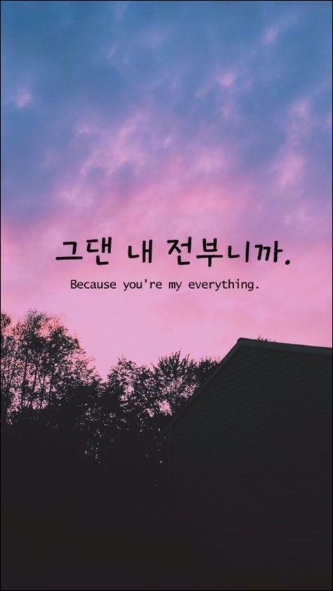Pin On Aesthetic Iphone Wallpaper Korean Quotes Korean Words Wallpaper Quotes