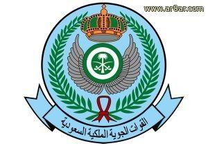 صحيفة وطني الحبيب الإلكترونية Air Force Vector Logo Badge