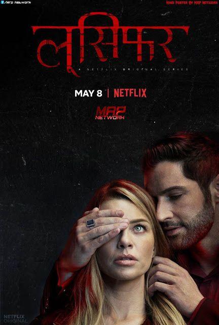 Download Lucifer 2019 Season 3 All Episodes 480p Hd Lucifer All Episodes Netflix
